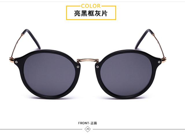 6ad7e3a1fb4 Trend Fashion Women Sunglasses Luxury Brand Designer Sun glasses Integrated  Eyewear many Color free shipping free shipping