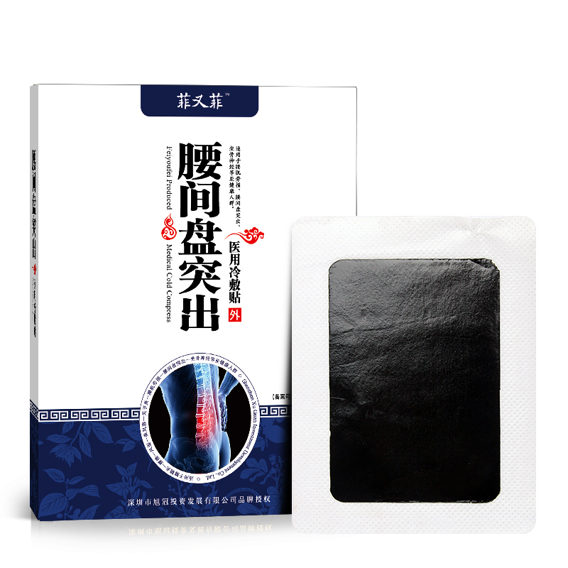 Vacuum Pore Cleaner Acupuntura 6 Pcs Adminstration Of Lumbar Muscle Strain Disc Bulging Sciatic Nerve Pain Of Special Effects effects of khat catha edulis exercise
