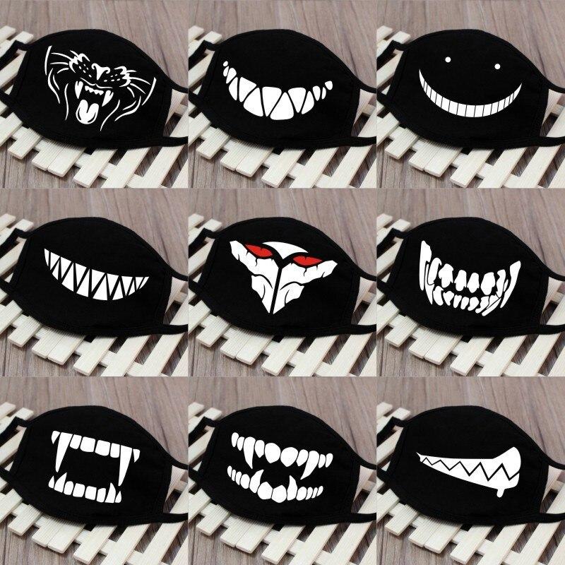 Hohe Qualität 1 Pc Cartoon Gesicht Maske Lustige Zähne Muster Unisex Nette Anti-bakterielle Staub Winter Cubre Bocas Hombre Mund Maske