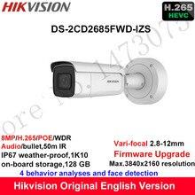 Hikvision 8MP WDR Vari-focal CCTV IP Camera light H.265 DS-2CD2685FWD-IZS Bullet Security Camera 2.8-12mm face detection IP67