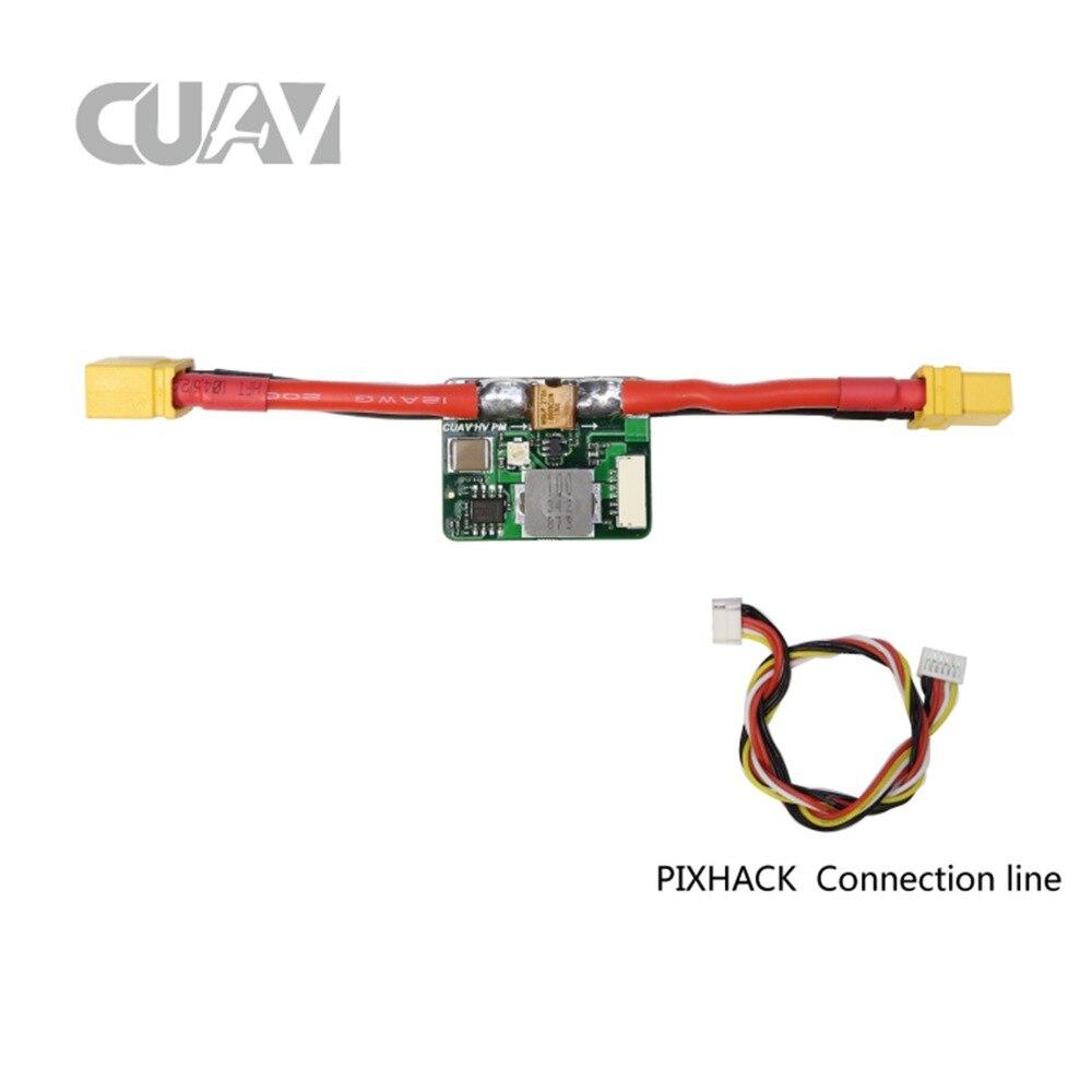 CUAV-HV_png (1)