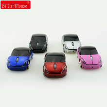 Mini Portable 1200DPI Wireless Car Optical Ergonomic Gaming Mouse Mice For PC Laptop + USB receiver For finger by touch