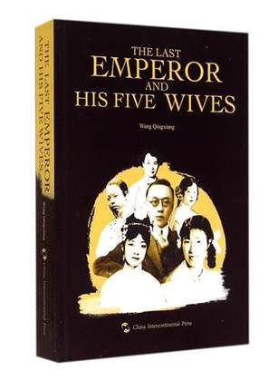 The Last Emperor and His Five Wives Language English Keep on Lifelong learning as long as you live knowledge is priceless-367The Last Emperor and His Five Wives Language English Keep on Lifelong learning as long as you live knowledge is priceless-367