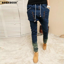 Male HIPHOP Low Drop crotch pants men denim Jeans Harem hip hop pants men baggy pants