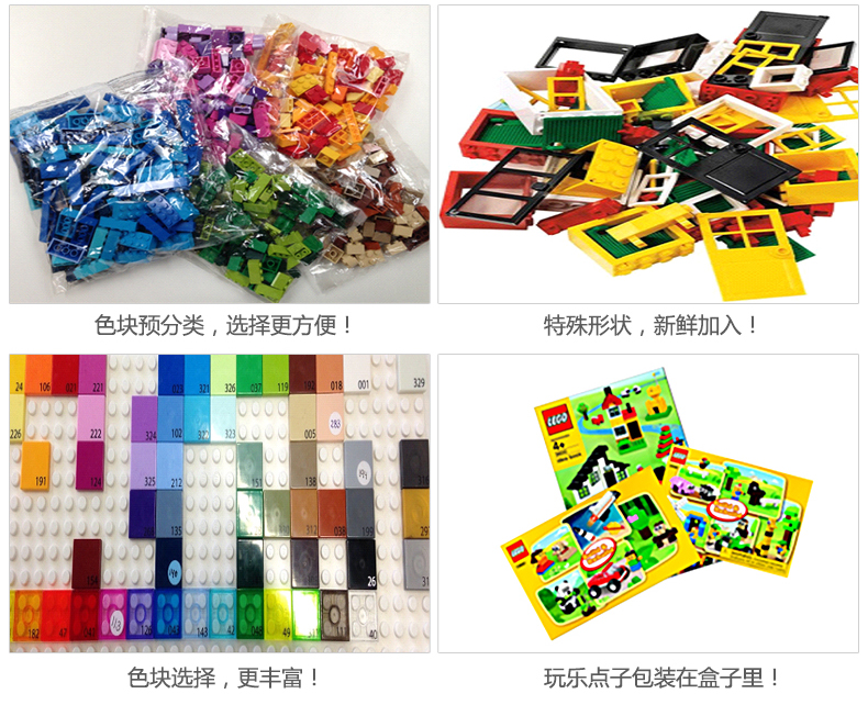 Kid toy gift (11)