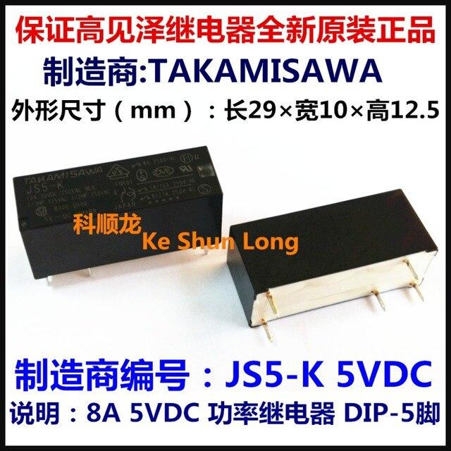 Toán lot (10 cái/lô) 100% Original New TAKAMISAWA JS 5 K JS5 K JS 12 K JS12 K JS 24 K JS24 K DIP 8A Power tiếp sức