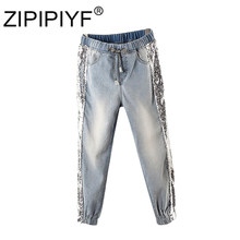 Largesize 5xl Patchwork Sequined Jeans Women Washed Denim Trouser Jeans Female Elastic Waist Cargo Pants Side Striped Jeans B010(China)