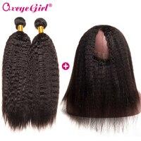 Brazilian Kinky Straight Hair Bundles With Frontal 360 Lace Frontal With Bundle Human Hair Bundles With Closure 3pcs Non remy