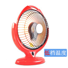 Desktop small sun home heaters in heating and bathing dual-purpose fan