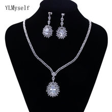Трендовое ожерелье серьги 2 шт ювелирный набор для вечеринки