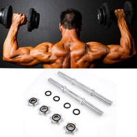 Dumbbells Connecting Rod Bar Variable Barbell Connector Fitness Squat Home Weightlifting Equipment Muscle Body Building Exercise