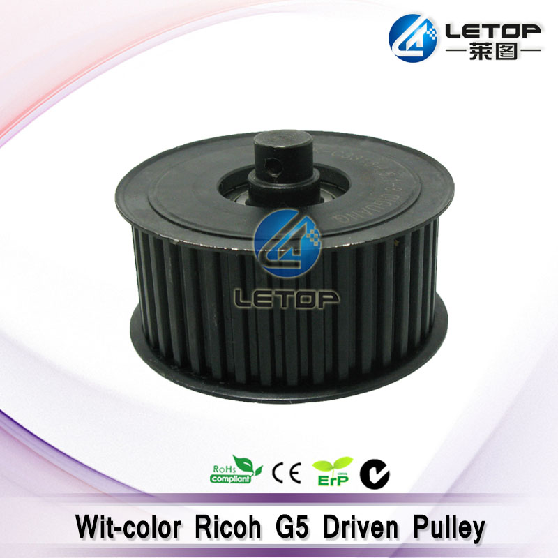 Wit-color ricoh G5 black metal drive pulley