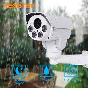 Image 4 - 1080 P/5MP 10X optik Zoom 5 50mm otomatik odak AHD PTZ kamera 50M IR su geçirmez RS485 UTC güvenlik Bullet güvenlik kamerası