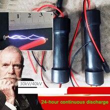 Bobina de ignição, dc 15v a 40kv gerador de arco de alta tensão impulsionador transformador bobina de ignição 24 horas de trabalho longo para negativos íon, ozon