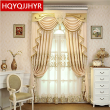 Beige luxury villa embroidered Blackout Curtains for Living Room Windows high quality chenille Bedroom custom finished Curtain
