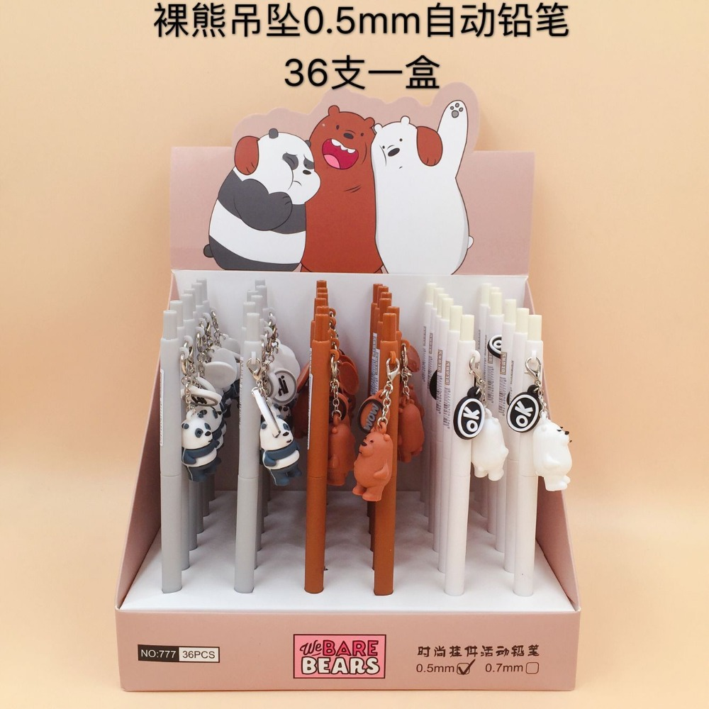 36pcs/lot School Students Prize Children Cartoon We Bare Bears Mechanical Pencil Christmas Birthday Gift Creative Stationery36pcs/lot School Students Prize Children Cartoon We Bare Bears Mechanical Pencil Christmas Birthday Gift Creative Stationery