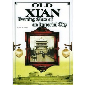 Old Xi An Evening Glow of an Imperial City knowledge is priceless and no border Keep on Lifelong learning as long as you live-89Old Xi An Evening Glow of an Imperial City knowledge is priceless and no border Keep on Lifelong learning as long as you live-89