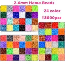 24 цвета Хама бусины 13000 шт коробка набор 2,6 мм Perler бусины для детей Развивающие головоломки DIY игрушки предохранитель бусины игрушки