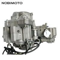 Motocross 6 Speed Gearshift Water cooled Engines For 6 Speed Gearshift Zongshen NC250 Water cooled Engines ATV Motocross FDJ 034
