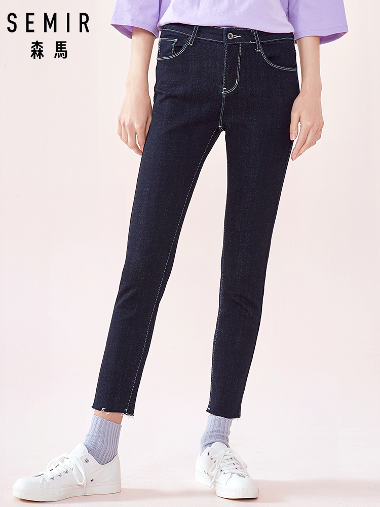 SEMIR Women High Rise Skinny Jeans Cotton Blend Women's Cropped Jeans Super Slim Fit Crop Pants Ankle-length Jeans Retro