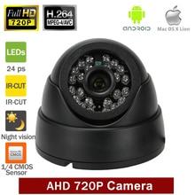 Камера видеонаблюдения AHD, инфракрассветодиодный Светодиодная лампа дневного и ночного видения, купольная 1080 P 720P FULL HD 1920*1080,24 светодиодный светодиодная линза 3,6 мм, комнатная купольная камера видеонаблюдения