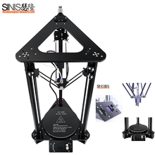 Newest Easy Assemble Kit T1/Z1 Metal 3d Printer Diy Reprap i3 3d Printer With Filament HotBed SD Card Large Printing Size tronxy x5s 3d printer diy kit i3 high precision metal 3d printer diy kit aluminium extruder hotbed sd card build tools filament