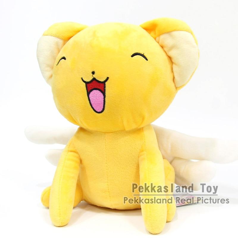 Card Captor Sakura Clear Card Plush Toy Cartoon Kawaii Kero Soft Stuffed Aniaml Doll 25cm