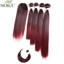 Yaki Straight Synthetic Hair Bundles With Closure Red Color 4 Bundles With Closure Bang 12-18inch Hair Weave Extension SOKU(China)