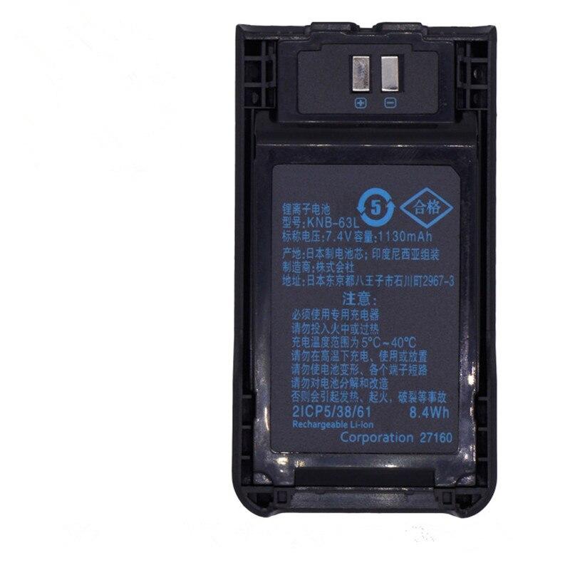 KNB-63L KNB-65L 1130mAh Li-ion Battery For KENWOOD TK-2000 TK-3000 TK-3501 TH-K20A TH-K20E TH-K40A TH-K40E TK-U100 2 Way Radio