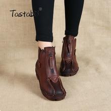 Sepatu Bot Wanita Lembut