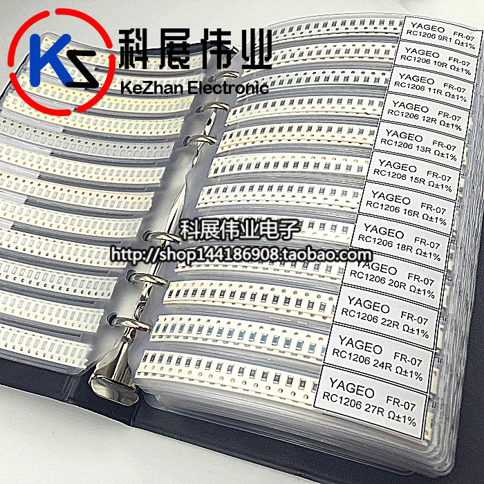 1pack 1206 SMD Resistor Package Each 50 1% Sample This Sample Booklet connection 0805 0603 0402 1206 smd capacitor resistor assortment combo kit sample book lcr clip tweezer