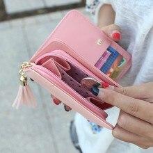 Tassel Short Cat Wallet