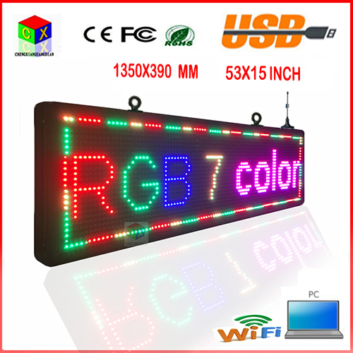 P13RGB 7 color outdoor LED sign 15X53 inch high brightness programmable scrolling LED display