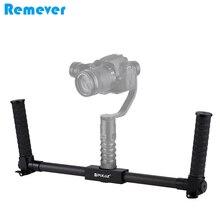 Dual Handheld Gimbals Stabilizers for DSLR Cameras 1/4 Screw Grip Carbon Fiber Metal Stabilizer Camcorder DV Recording