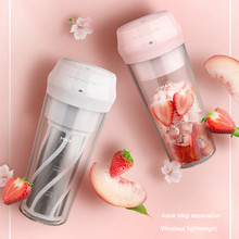 Portable Fruit Juicer Multifunction Juice Machine Small  juice Cup Home Mini Fruit Extractors Food Blender Household Appliances portable electric juice cups home mini juicer handheld food supplement juice machine charge