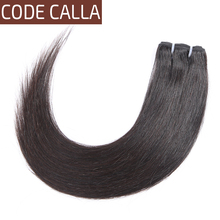 Code Calla Straight Unprocessed Pre-Colored Raw Virgin Indian Salon Human Hair Extensions Bundles 50g/PC Black Color For Women