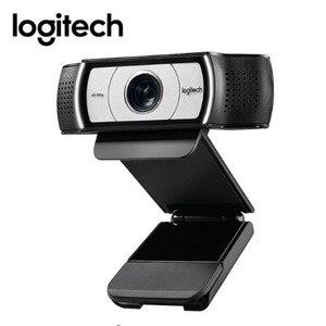 Image 1 - オリジナルロジクール C930c HD スマート 1080 720p ウェブカメラでカバーコンピュータツァイスレンズ USB ビデオカメラ 4 時間デジタルズーム Web カム