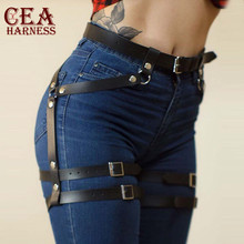 CEA.HARNESS Harajuku Handmade Erotic Accessories Leather Garters For Women Body Bondage Adjustable Suspender Belts Harness