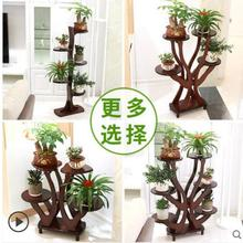 Solid wood flower rack sitting room buy content wooden multi-layer indoor balcony bonsai green rose shelf landing in
