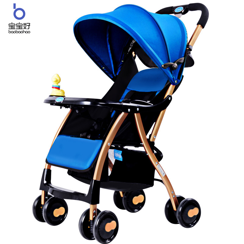 Baby Good Stroller, Light Folding Trolley Can Sit, Lie Baby, Trolley, sometimes i lie