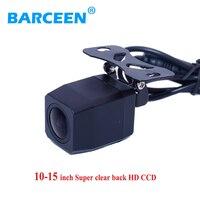 Gig size screen display monitor use car car reserve parking camera waterproof IP 69K black plastic shell material Universal