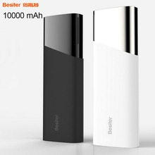 100% Unique Besiter 10000mAh Energy Financial institution Transportable Exterior Battery Charger For iPhone Cellular Telephones PowerBank With LED mild
