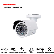 NINIVISION New Super HD 5MP AHD Camera Waterproof 24pcs IR LEDS Security Camera AHD-5mp System Video Surveillance With Bracket цена 2017