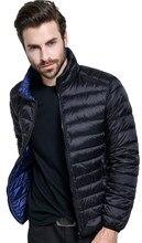 Duck Down Reversible jacket Men Winter Coat Ultra Light Plus Size 4XL Double Sided Zipper Casual Lightweight Men's Clothing