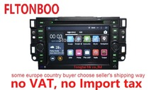 7 Android 7 1 for chevrolet epica 2din car dvd gps navigation wifi radio bluetooth Steering