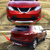 Free Shipping For Nissan Qashqai Dualis J11 2014 - 2017 ABS Car Exterior Front Rear Bumper Skid Protector Guard Plate Cover 2PCS 1