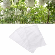 50pcs Garden Vegetable Grapes Apples Fruit Protection Bag Pouch Agricultural Pest Control Anti-Bird Mesh Bags 3-Size C42