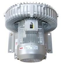 цена на Free shipping 2RB630-7AH16   2.2kw/3HP  high pressure three phase fish tank air blower ring blower vacuum pump/turbo blower