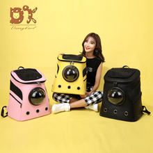 DannyKarl Cat Dog Space Capsule Transport Outdoor Travel Bag Pet Backpack Window for Kitty Puppy Small Carrier