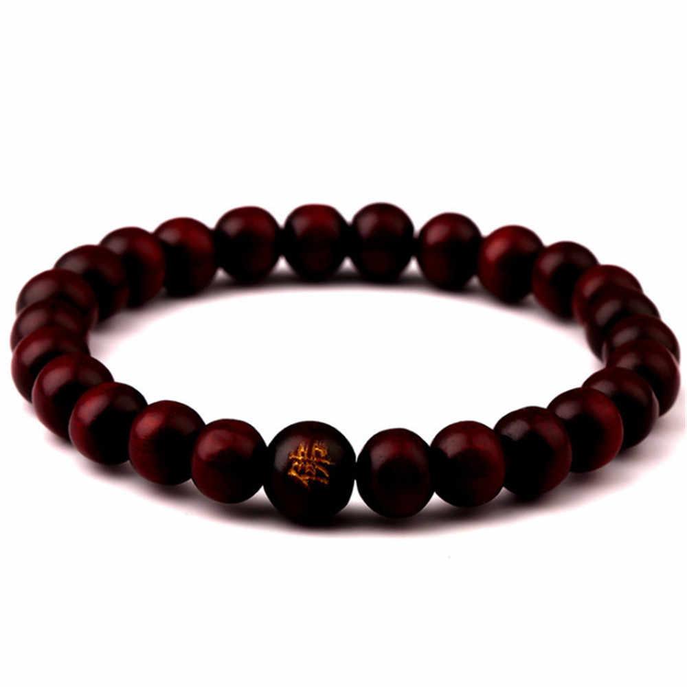 Charm ธรรมชาติลูกปัดไม้จันทน์พุทธไม้ลูกปัด Knot สีดำ ebony Unisex ผู้ชายกำไลและกำไลข้อมือสำหรับผู้หญิง